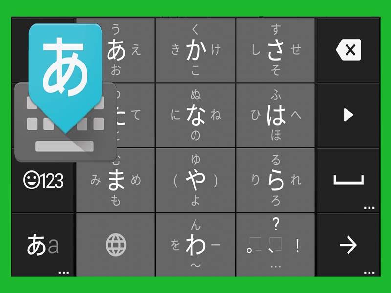 Gõ tiếng Nhật trên điện thoại