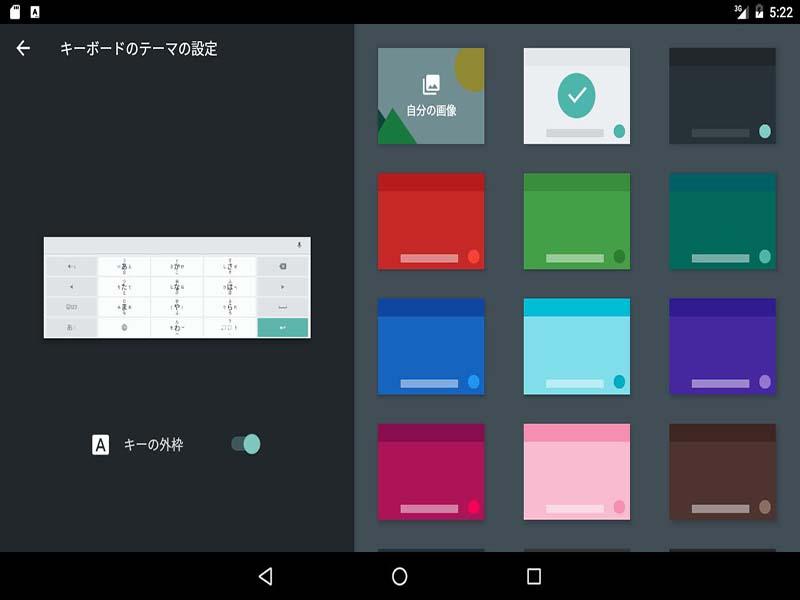 Phần mềm gõ tiếng Nhật